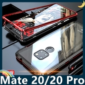 HUAWEI Mate 20/20 Pro 萬磁王金屬邊框+鋼化玻璃背蓋 刀鋒戰士 全包磁吸款 保護套 手機套 手機殼 華為
