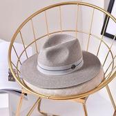 草帽-防曬夏季街頭時尚有型女爵士帽6色73rp149[時尚巴黎]
