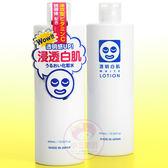石澤研究所 新透明白肌淨白保濕化妝水400ml【小三美日】