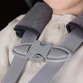 美國 Diono 安全帶輔助環扣