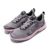 Nike 慢跑鞋 Wmns Flex Experience RN 8 灰 粉紅 八代 基本款 女鞋 運動鞋【PUMP306】 AJ5908-001