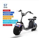 艾跑哈雷電瓶車雙人鋰電池滑板車新款成人男女代步踏板電動摩托車 小宅女MKS