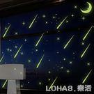 牆貼紙卡通可愛兒童房月亮飛船小星星夜光貼幼兒園教室裝飾熒光貼 樂活生活館