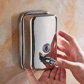 304不銹鋼皂液器酒店皂液盒壁掛式家用廚房衛生間洗手液瓶子按壓·享家生活館