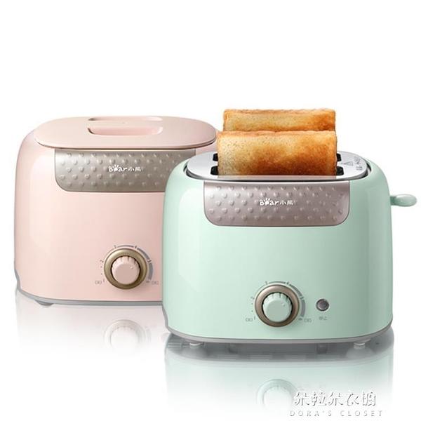 麵包機小熊烤麵包機家用片多功能早餐機小型多士爐壓加熱全自動土吐司機 【母親節特惠】