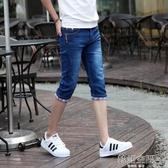 夏季薄款七分牛仔褲男士韓版修身彈力五分小腳褲潮男褲7分短褲子