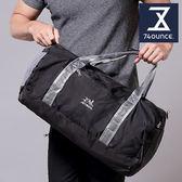 74盎司  防潑水輕便摺收旅行手提袋[TG-220]
