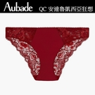 Aubade黎明之愛S-XL蕾絲三角褲(紅)QA