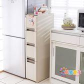 24cm寬日式抽屜式收納櫃窄櫃子廚房儲物櫃食品收納櫃整理櫃夾縫櫃 XW