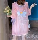 小雛菊防曬衣女士中長款2021夏季新款韓版寬鬆防紫外線時尚薄外套 小時光生活館