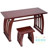 實木古琴桌凳 中式古琴桌凳古箏桌書畫桌實木琴桌琴凳老榆木仿古國學課桌椅T
