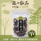 不倒菇 台灣香菇(中)_台灣第一家通過FSC驗証栽培