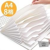 文件夾大容量多層收納袋透明插頁裝卷子盒資料冊分層【小檸檬3C】