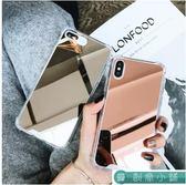 補妝神器iPhoneX鏡子手機殼6s蘋果x手機殼