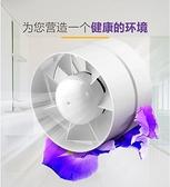 110管道排氣扇抽風機墻洞圓形衛生間4寸換氣扇小型家用廁所排風扇(抽風機 排氣扇)