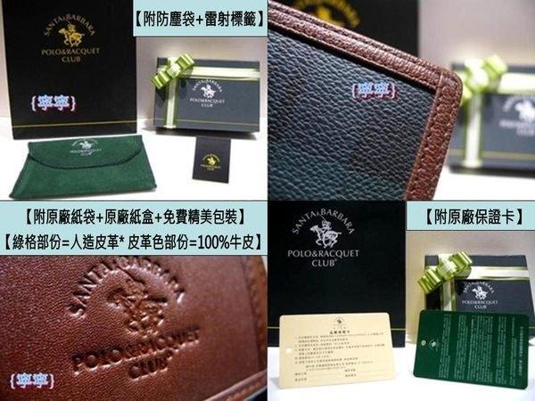 【全新品公司貨】POLO Ralph Lauren 要買便宜綠格商品請點我【寧寧小舖/台中30年老店】-1