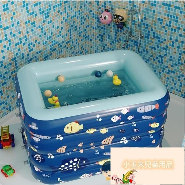 寶寶加厚家用游泳桶折疊充氣游泳浴缸嬰兒游泳池兒童戲水池