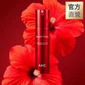 【官方直營AHC】365活力紅青春精華露 50ml_短效品出清(至2020/12/24)