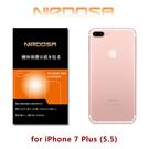 【默肯國際】NIRDOSA IPHONE 7/ 7 PLUS  機身背面PVC保護貼 背貼