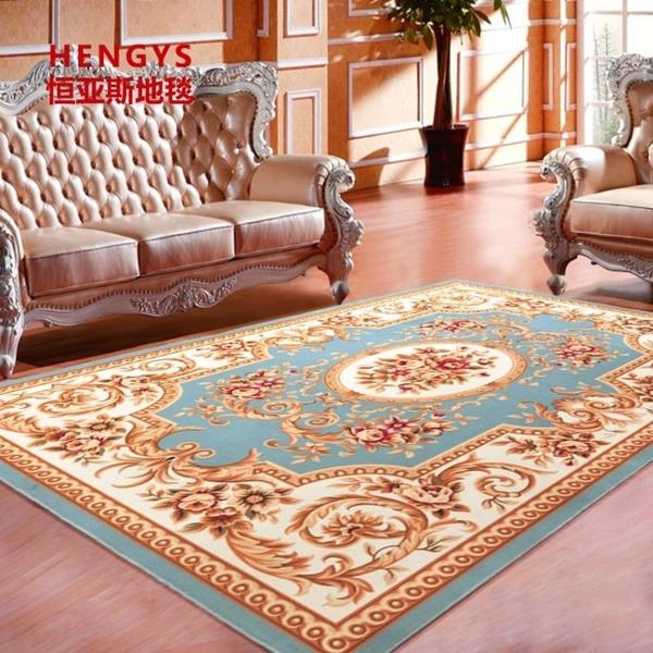 歐式地毯客廳臥室滿鋪床邊地毯地墊家用現代簡約美式茶幾毯定製墊WY【免運】