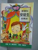 【書寶二手書T9/兒童文學_JBS】那個叫安徒生的男孩_伊.穆拉約