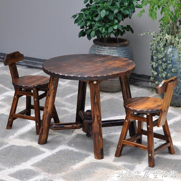 戶外桌椅庭院室外露天陽臺桌椅休閒防腐碳化實木小戶型加厚桌椅子