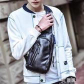 新款休閒胸包男韓版腰包皮質小包包男士斜挎包單肩包運動背包潮包  3C優購