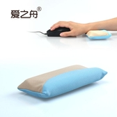 手墊-筆記本手枕鼠標托手枕頭 免運