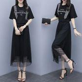 促銷價不退換洋裝沙灘裙XL-5XL中大尺碼33475夏季女裝胖妹妹時尚貼鑽印花T恤 網紗半身裙套裝