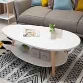 北歐雙層茶几小戶型現代客廳桌子簡約茶桌創意沙發邊幾角幾小圓桌 中秋特惠