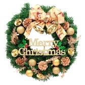 聖誕節裝飾品掛件門掛30/45/60cm掛飾門飾場景布置用品聖誕樹花環