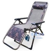 躺椅 夏季陽台懶人涼椅子辦公室躺椅布折疊午休夏天老人靠椅睡椅午睡床T 3色
