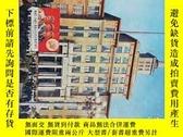 二手書博民逛書店罕見畫報——解放軍畫報(1965年2期)Y200817