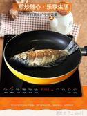 平底鍋不粘鍋煎鍋家用炒鍋煎餅千層鍋具電磁爐燃氣灶通適用  潔思米
