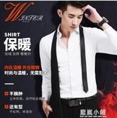 春季寸白襯衫男士長袖韓版修身純色休閒加絨保暖襯衣加厚商務裝 藍嵐