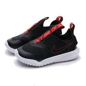 NIKE 休閒鞋 FLEX RUNNER SE 黑紅 襪套 輕量 運動鞋 中童 (布魯克林) CZ6530-001