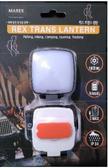 Marex 韓國 MLT多用途頭燈60Lu A柔光 MX-L009 工作燈 照明燈 露營 探照燈 LED燈【易遨遊】