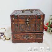 首飾盒收納盒特價中式仿古木制多層帶鏡子首飾盒木質復古梳妝盒古典收納YXS  潮流衣舍