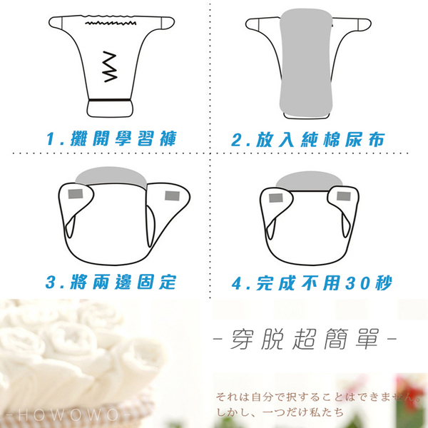 環保紗布尿布 8層紗布尿片 可洗式尿布墊 學習褲 尿布褲 尿墊 RA20101 好娃娃