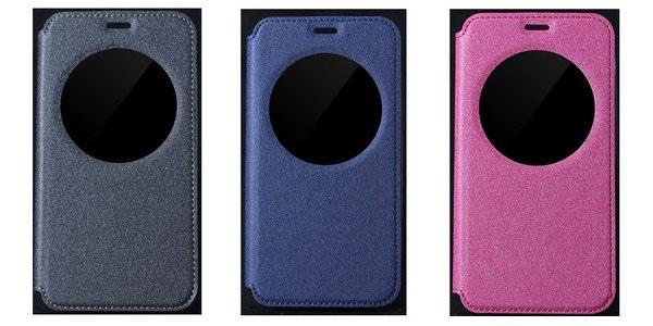 ASUS ZenFone 3 Deluxe (ZS570KL) 5.7吋 可立式優質皮套-智能休眠/喚醒功能