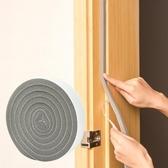 密封條 門窗密封條防風隔音貼門縫門底縫窗戶房門防噪音保暖自粘門條