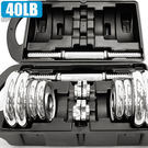40LB短槓心槓片槓鈴(送收納盒)電鍍4...
