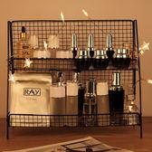 北歐ins鐵藝桌面置物架簡約整理架化妝品收納架宿舍神器廚房雙層 概念3C旗艦店
