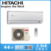 好禮六選一【HITACHI日立】4-6坪變頻冷暖分離式冷氣RAC-36HK1/RAS-36HK1