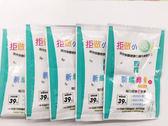 綠泉新纖酵素4錠x5包   [仁仁保健藥妝]