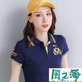 polo衫純棉t恤女年夏季短袖翻領打底衫短款上衣寬鬆運動polo衫【風之海】