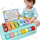 快速出貨-兒童手敲琴寶寶敲琴八音琴益智八個月嬰兒玩具1-3歲早教敲擊樂器