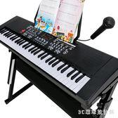 電子琴 多功能61鍵兒童電子琴男女孩初學者寶寶小鋼琴1-3-6音樂玩具LB11072【3C環球數位館】