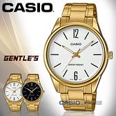 CASIO 卡西歐 手錶專賣店   MTP-V005G-7B 指針男錶 不鏽鋼錶帶 防水 全新品 保固一年 開發票