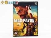 【江湖本色3 MAX PAYNE 3 】PC 英文版 品破盤 價 免運